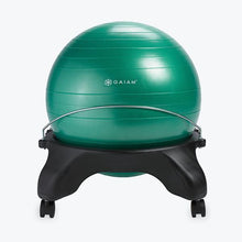 Gaiam Backless Classic Balance Ball Chair - Little Tactile