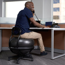 Gaiam Ultimate Balance Ball Chair - Little Tactile