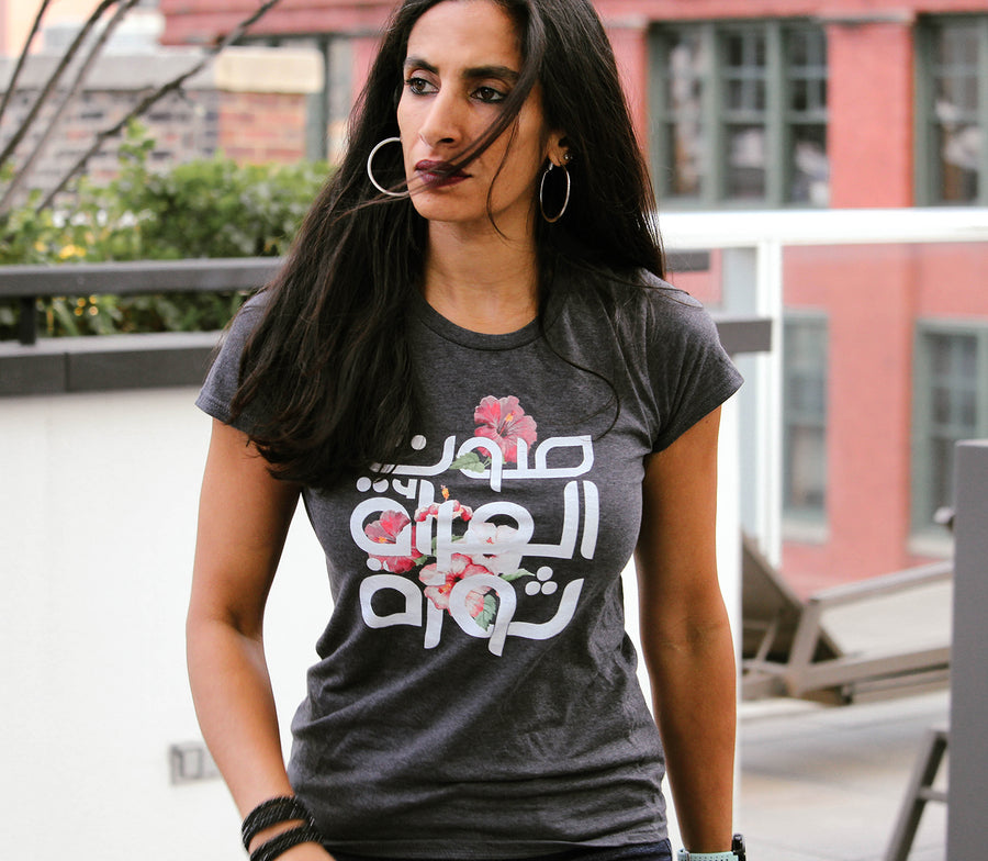 The Voice of a Woman is Revolution Tee (Womens)