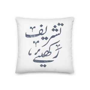 Tashreef Rakhiye Pillow