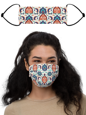 Mubdian Face Mask