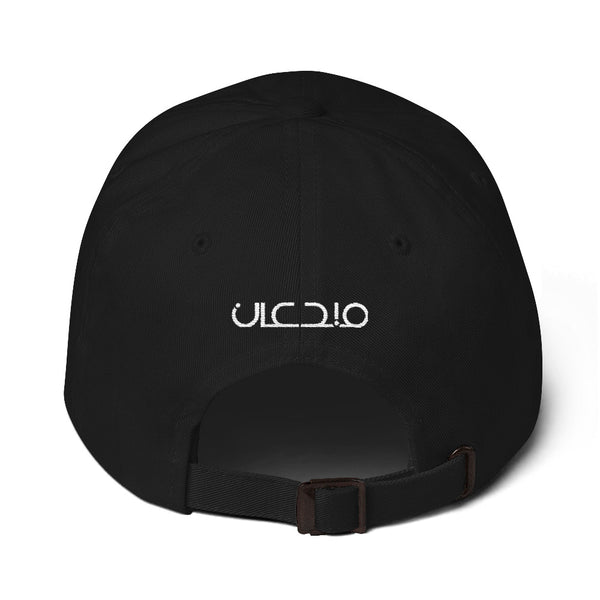 Chicago Baseball Cap