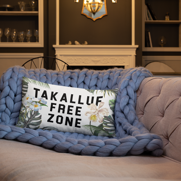 Takalluf Free Zone Pillow