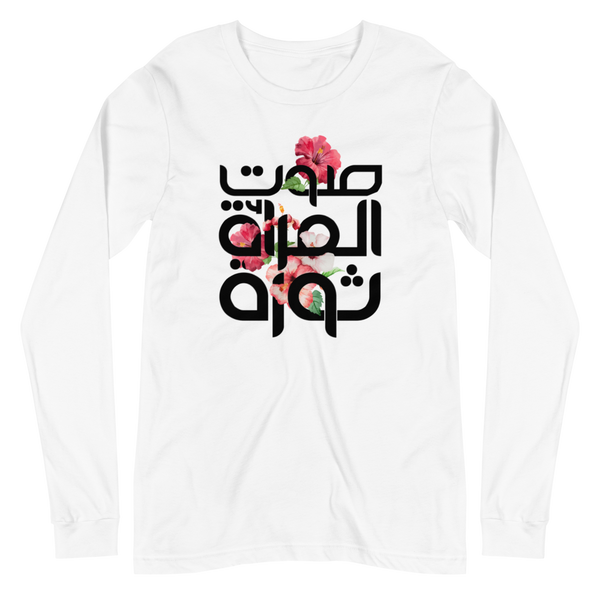 The Voice of a Woman is Revolution (Longsleeve)
