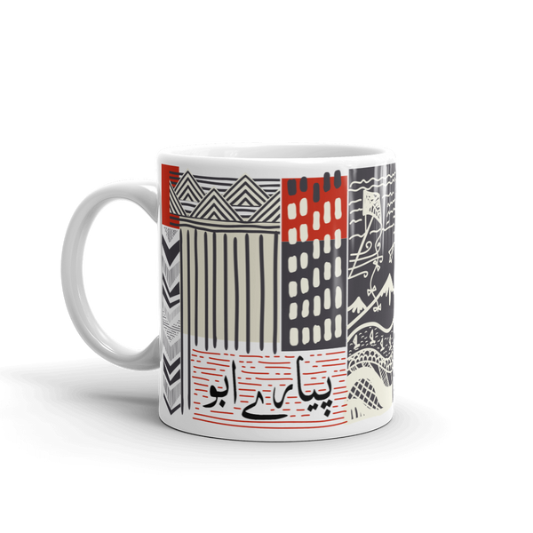 The Mug for Your Father