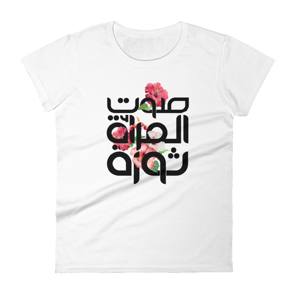 The Voice of a Woman is Revolution Tee