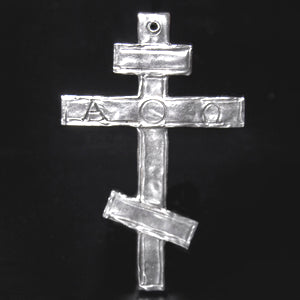 Don Drumm Plain Cross with Alpha Omega