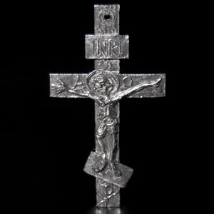 Don Drumm Russian Orthodox Cross