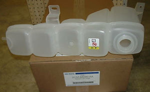 1999 2005 Ford 7.3L Coolant Reservoir Tank Asy 2C3Z 8A080 AA - FordPartsOne