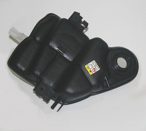 2003 2007 Ford 6.0L Coolant Reservoir Tank Asy 6C3Z-8A080-B - FordPartsOne