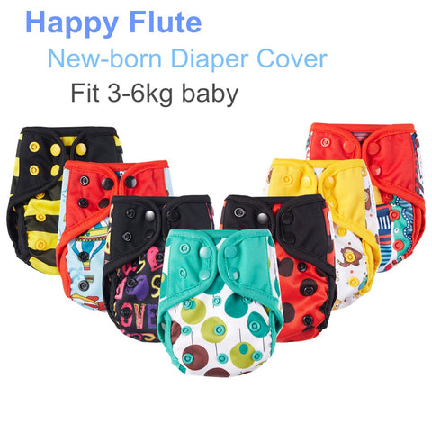 5Pcs/LOT Happy Flute Newborn Diaper Cover NB Cloth Diaper Tiny Diapers Reusable Breathable Waterproof PUL Fit 3-5KG Baby