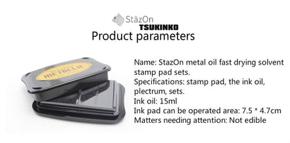 Tsukineko StazOn metallic oily fast drying solvent ink set, gold / silver / platinum / copper color