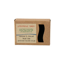 Seaweed & Charcoal Facial Soap