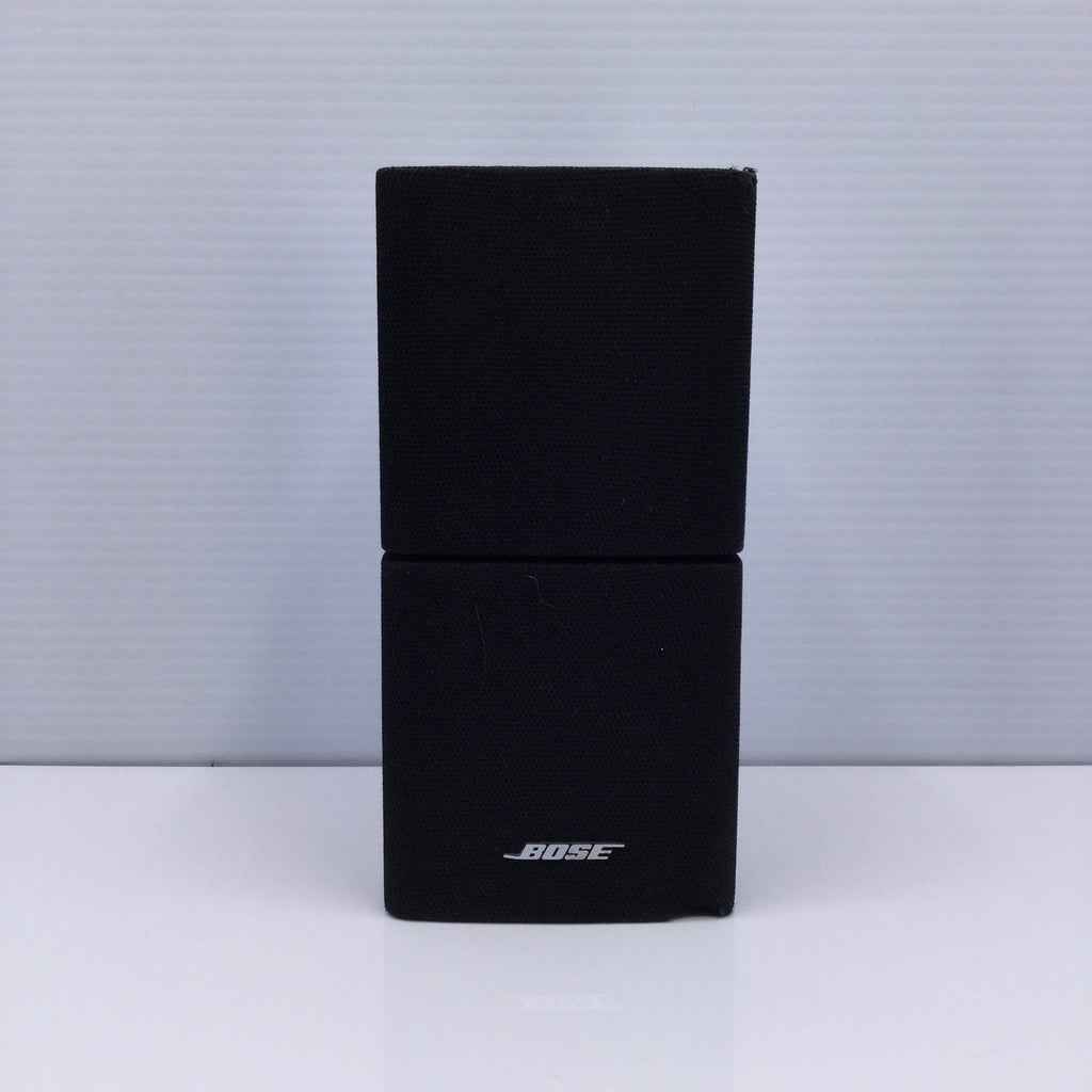 Bose Speaker Set-front Small