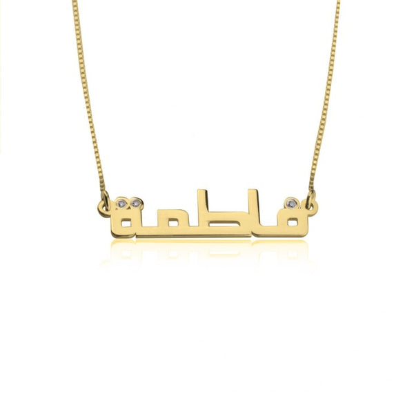 Kufic Name Necklace