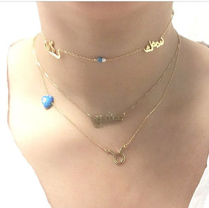 Dual Arabic Name Choker