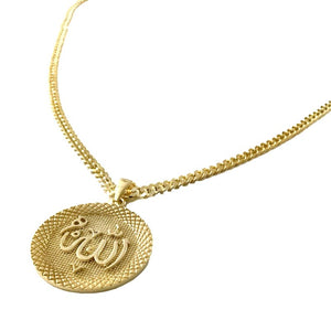 Allah Pendant Necklace 14K Solid Gold