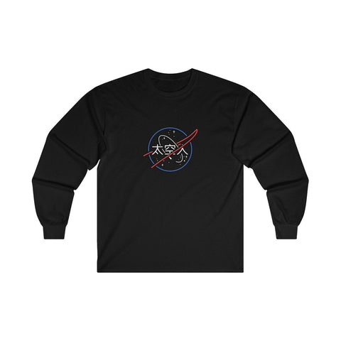 """Astrothetic"" Ultra Cotton Long Sleeve Tee"