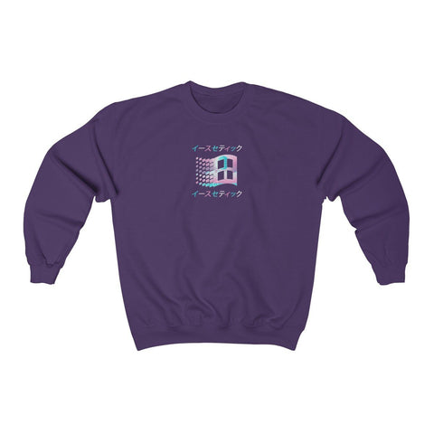 Aesthetic 95 Unisex Heavy Blend™ Crewneck Sweatshirt