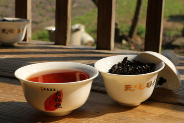 Wuyi Ming Cong 名枞 and Wuyi Pinzhong 品种