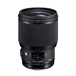 Sigma 85mm f/1.4 DG HSM Art Lens for Nikon