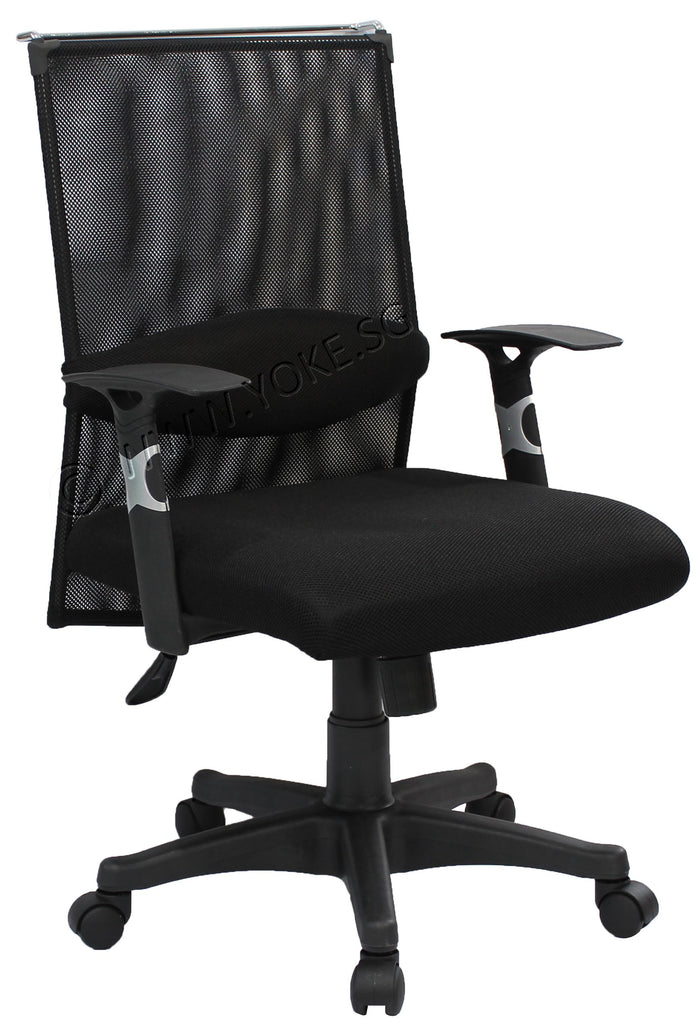 YOE 29 - Low Back Mesh Chair with Armrest