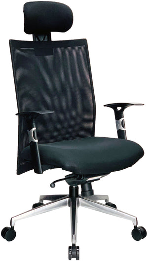 YOE 9P - Mesh Chair With Adjustable Headrest