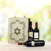 Kosher Wine Trio Gift Basket