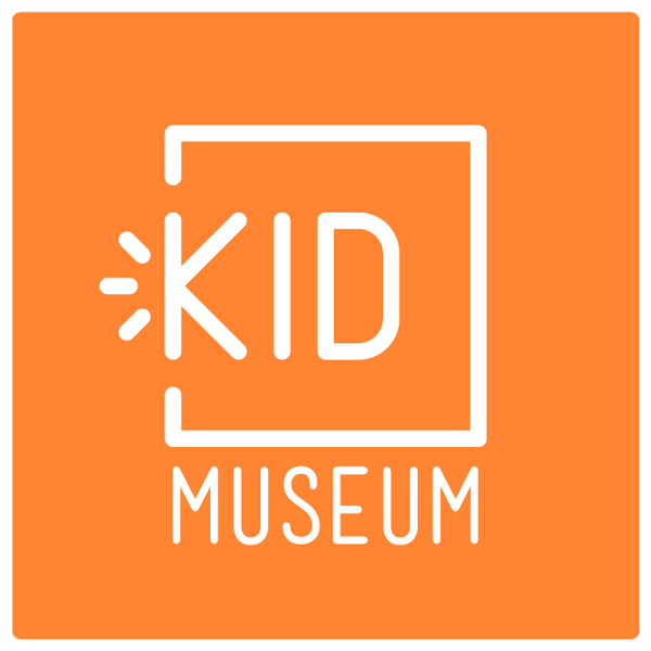 The KID Museum Bundle