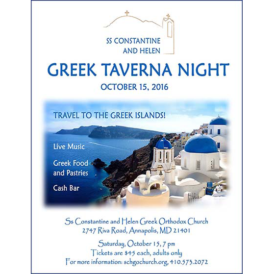 Greek Taverna Night