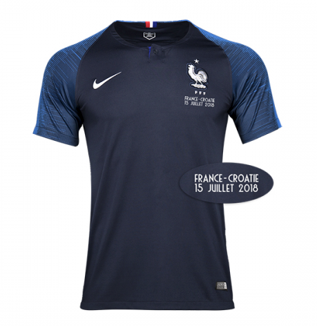 18 France World Cup Final Jersey