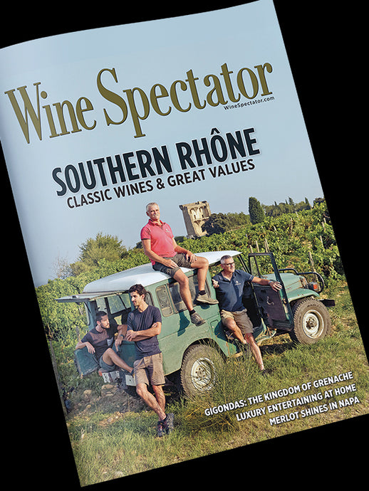 Wine Spectator (15 Issues)