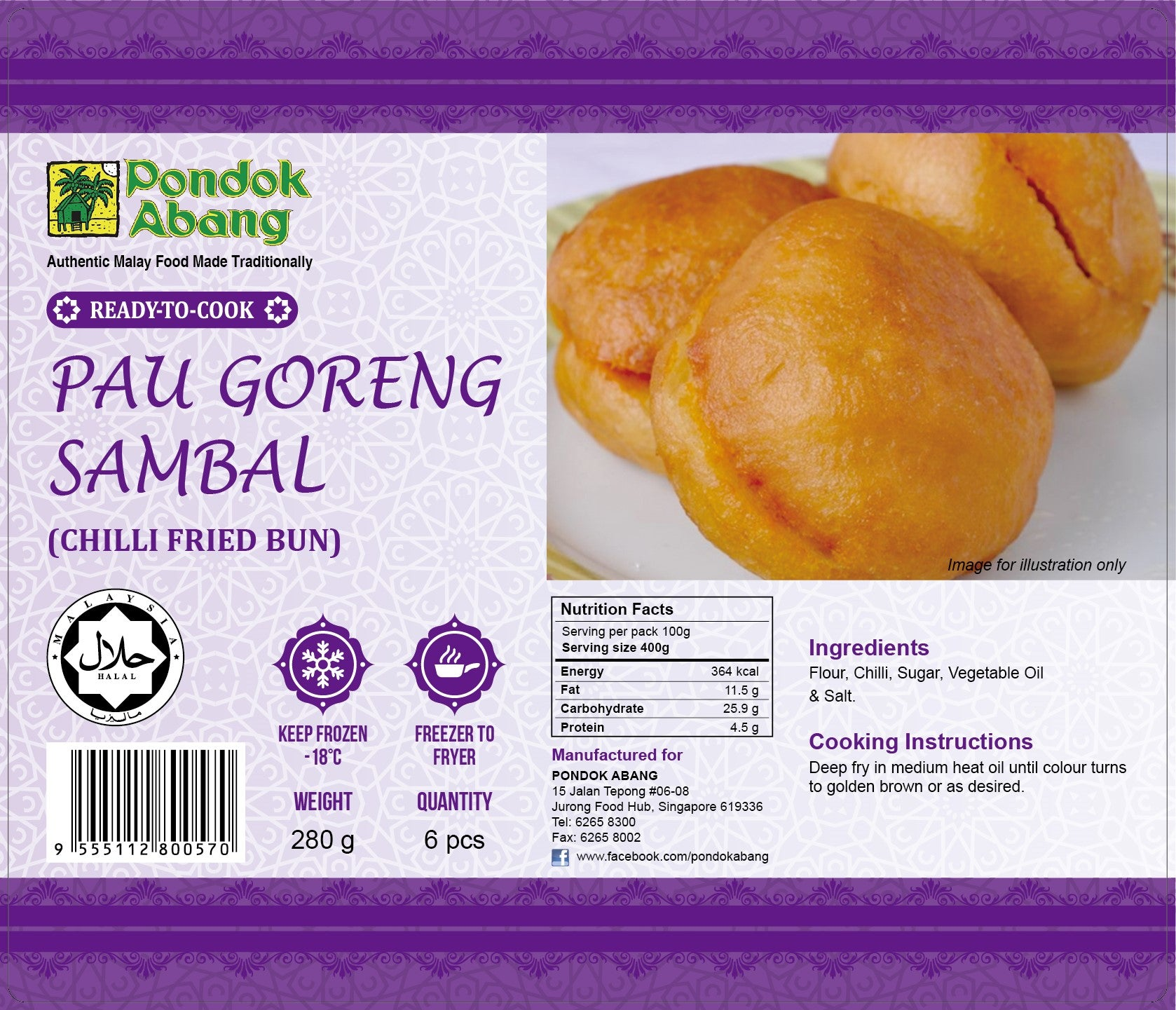 Chilli Fried Bun (Pau Goreng Sambal)