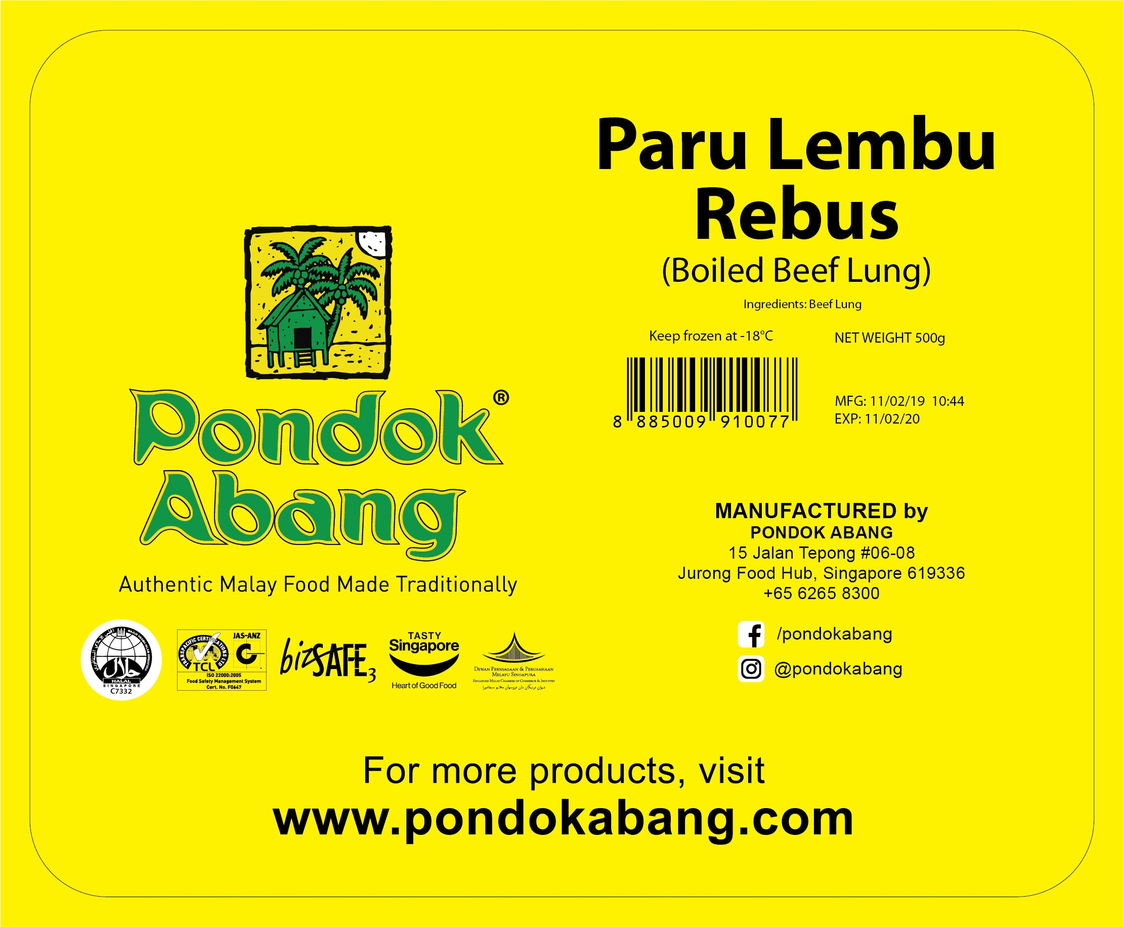 Boiled Beef Lung (Paru Rebus) (500g)