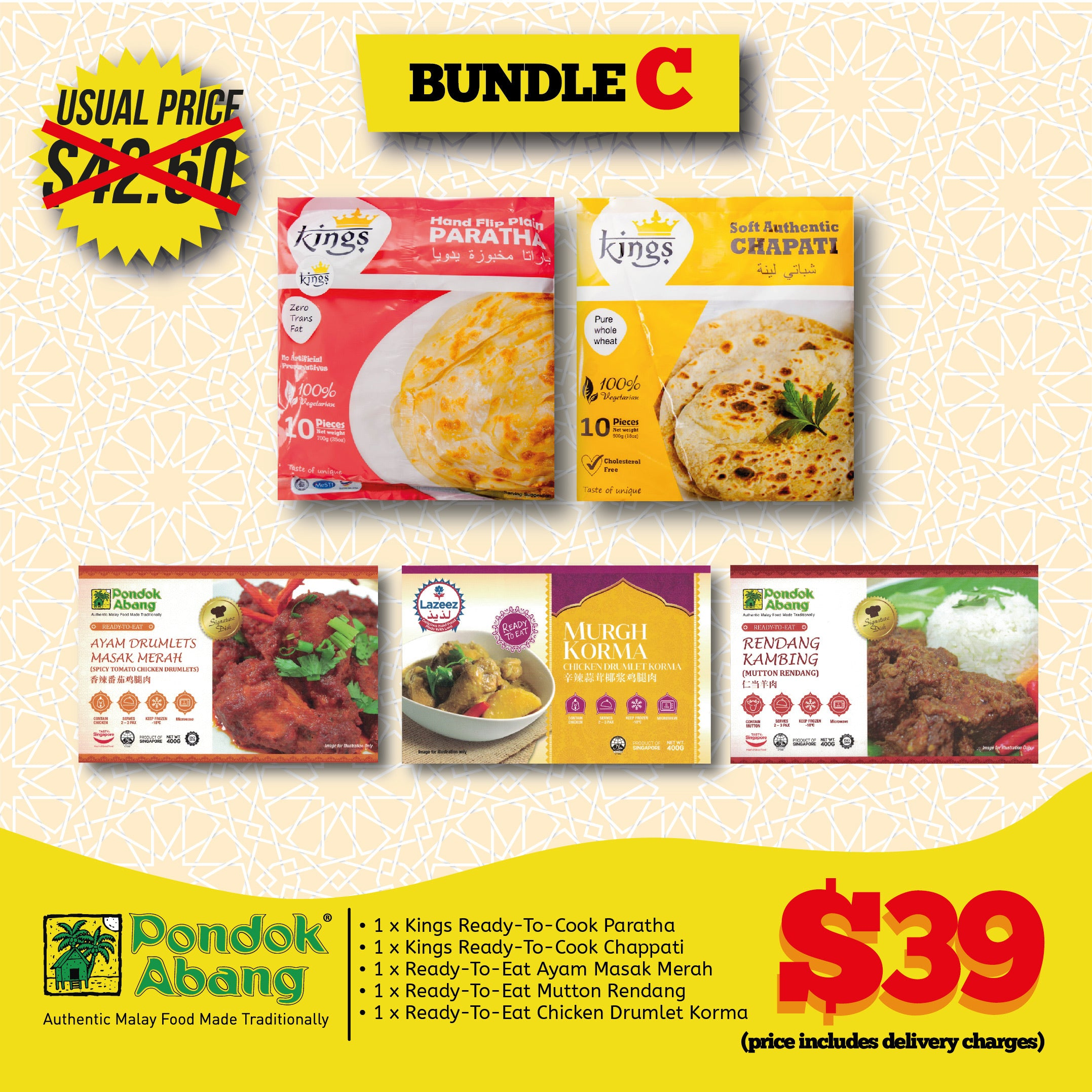 Bundle Package C