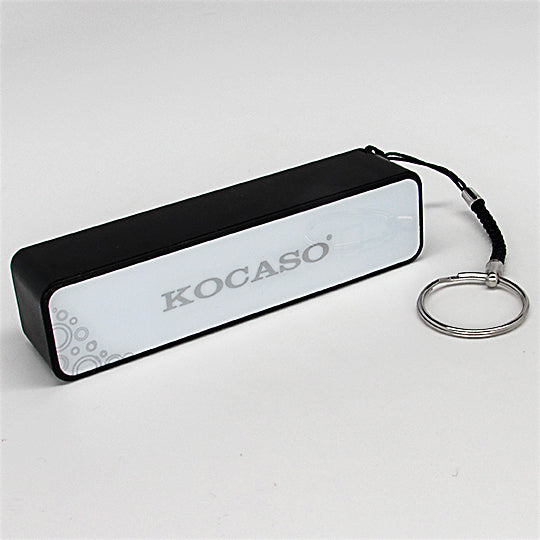Keychain power bank black