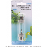 ISTA 2 in 1 Metal Bubble Counter & Check Valve