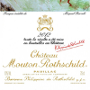 Château Mouton Rothschild - Bordeaux - France