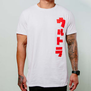 Ultra House Unisex T