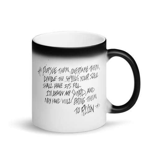 Gothic Matte Black Magic Mug