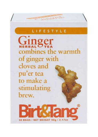 Ginger (50 bags)