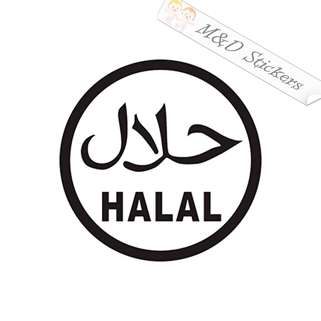 2x Halal sign Vinyl Decal Sticker Different colors & size for Cars/Bikes/Windows