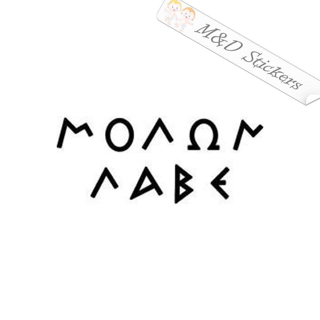 2x Molon Labe Vinyl Decal Sticker Different colors & size for Cars/Bikes/Windows