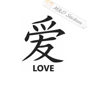 2x Love in Japanese Vinyl Decal Sticker Different colors & size for Cars/Bikes/Windows