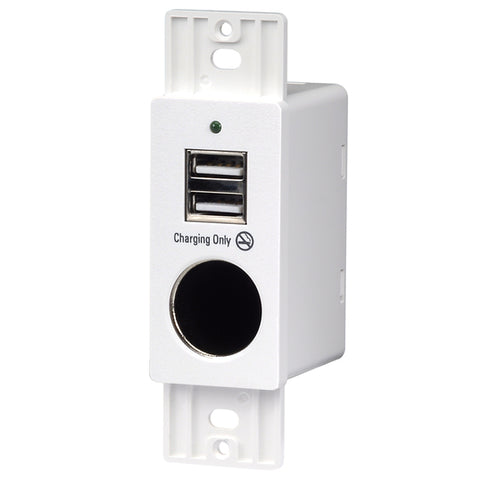 WALL MOUNT USB X2 PORTS & 12V POWER OUTLET
