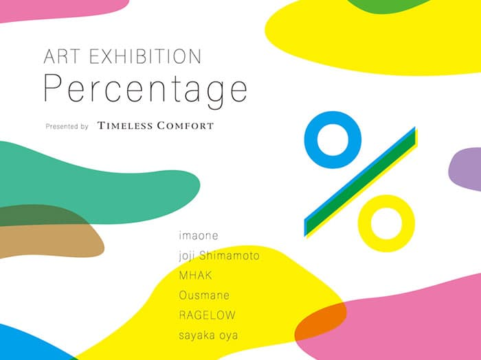 Percentage - Art Exhibition