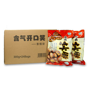 Roasted Chestnut (Box)