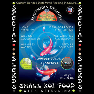 Small Koi Food 2 lb. bag