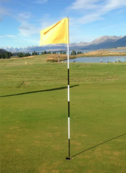 Tournament Flag Poles 7.5ft