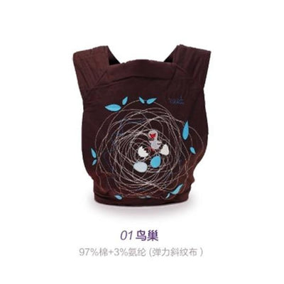 Trendy and Fashionable Sling Carrier for Baby - Bird nest